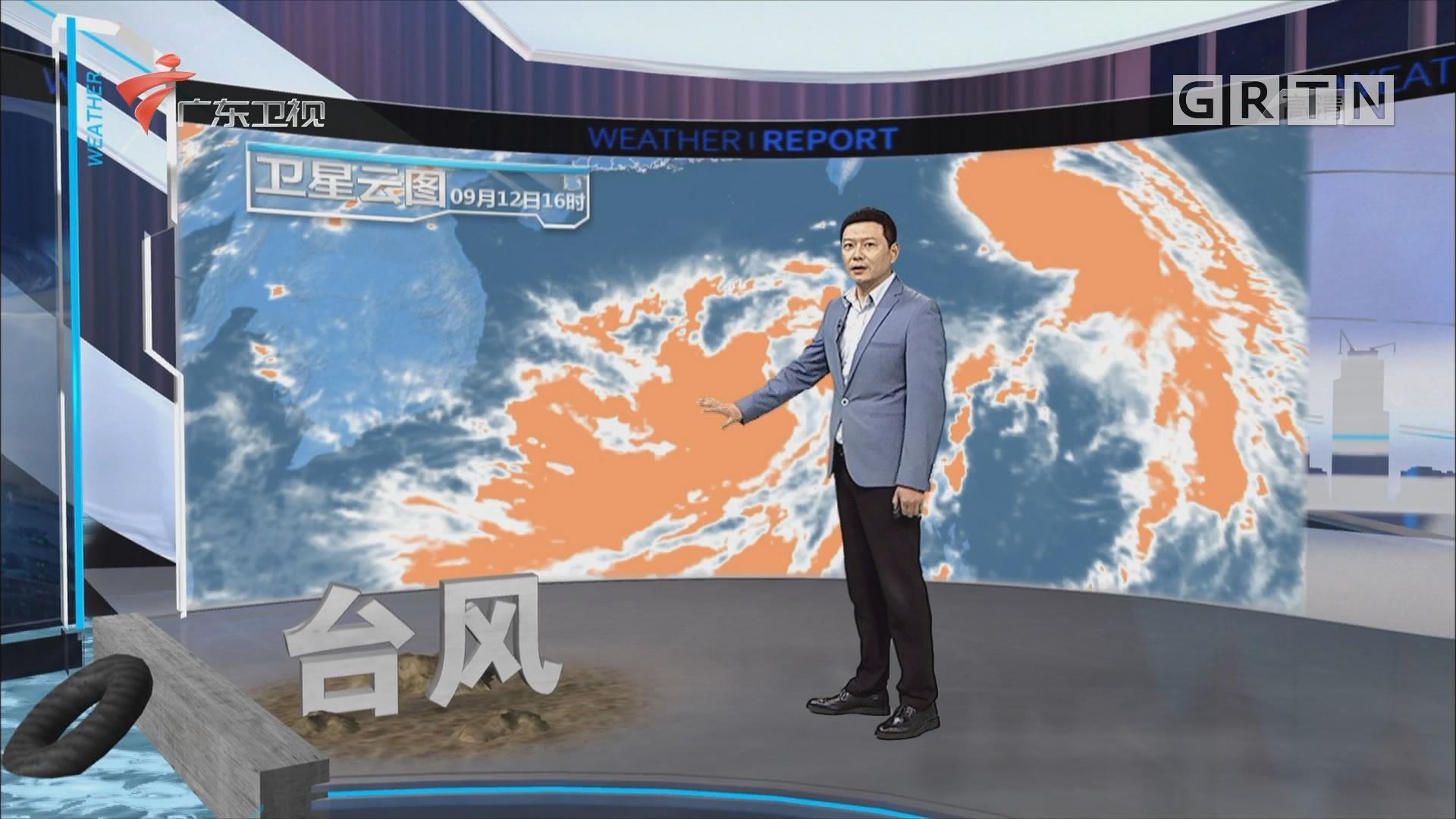 [HD][2017-09-12]广东天气预报