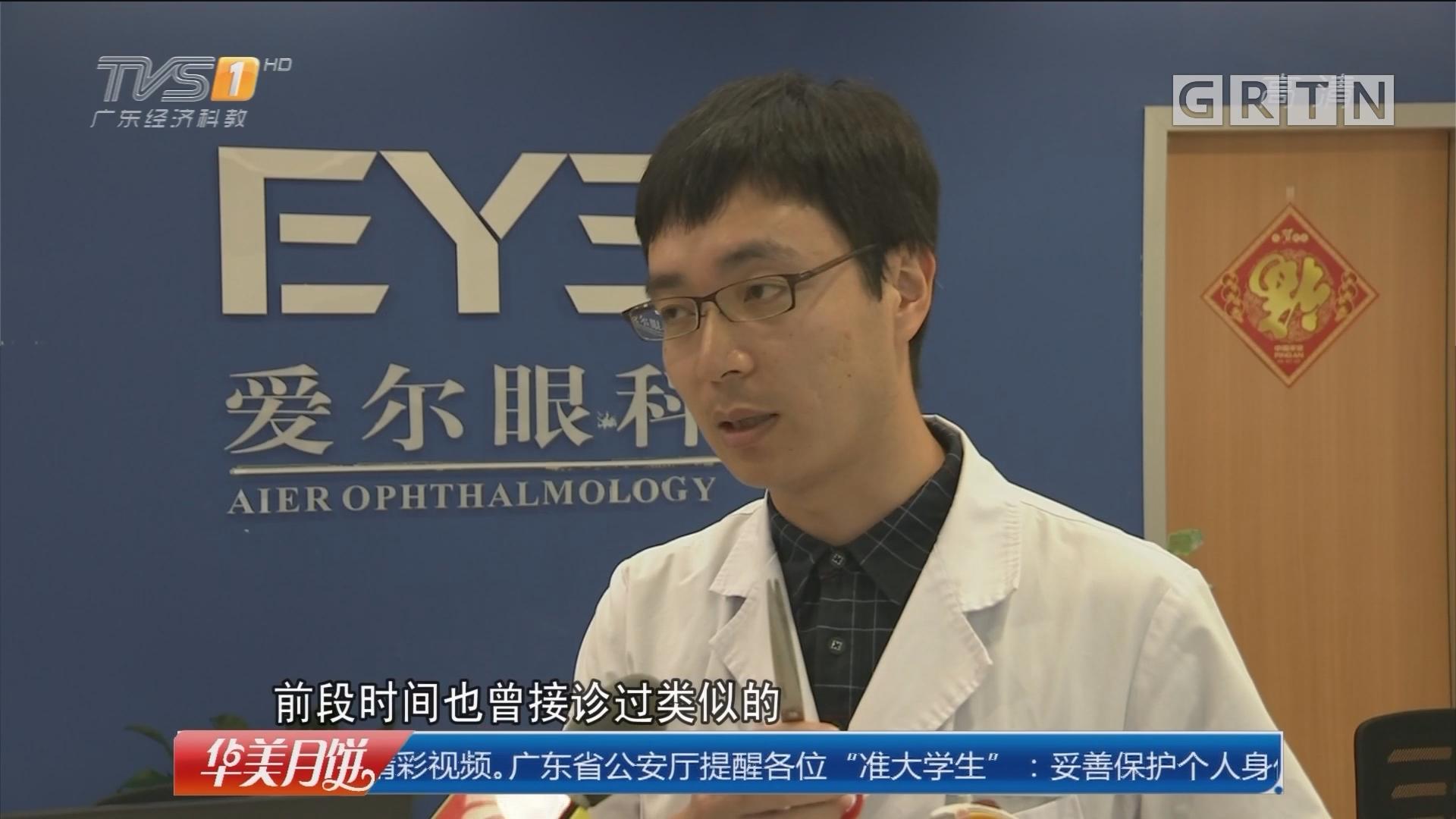 关注儿童居家安全:东莞东城 揪心!8岁男童右眼被剪刀刺伤入院