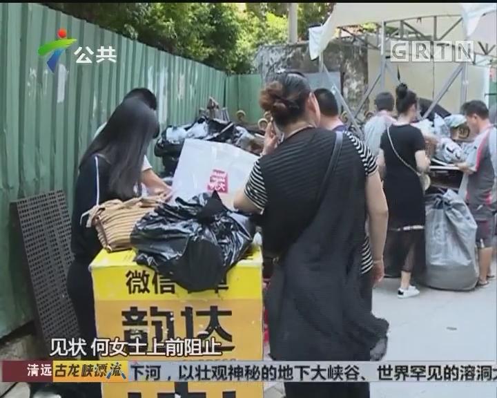 广州天河一服装批发城发生行凶案件