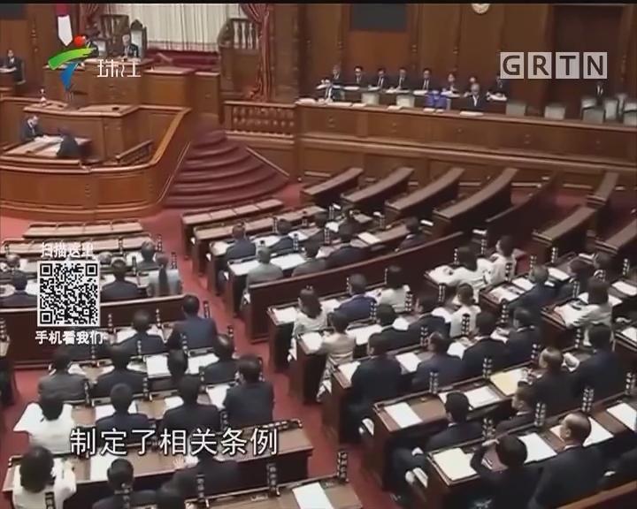 日本政府讨论公务员推迟退休年龄