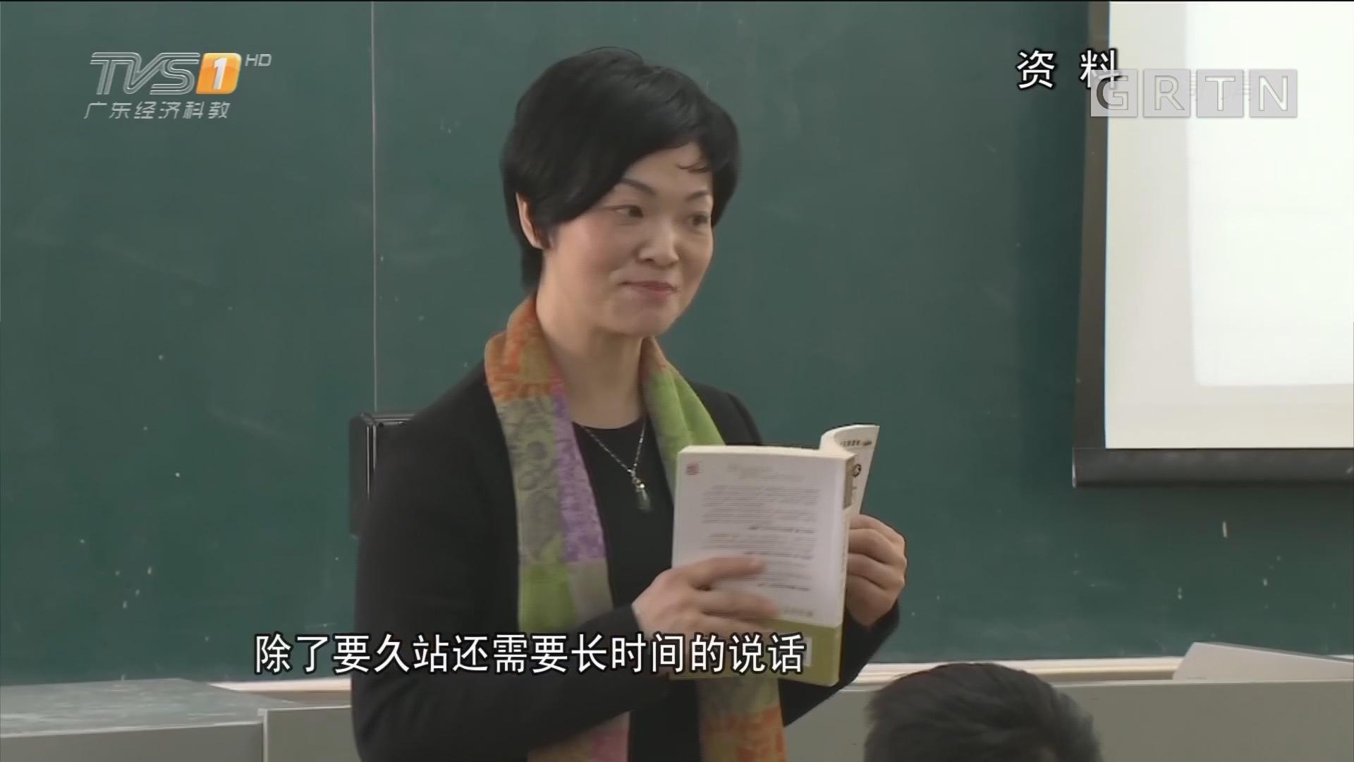 """关注教师身心健康:七成教师处于""""亚健康""""!"""