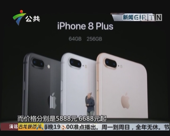 最新代iPhone价格近万 新功能遭热议