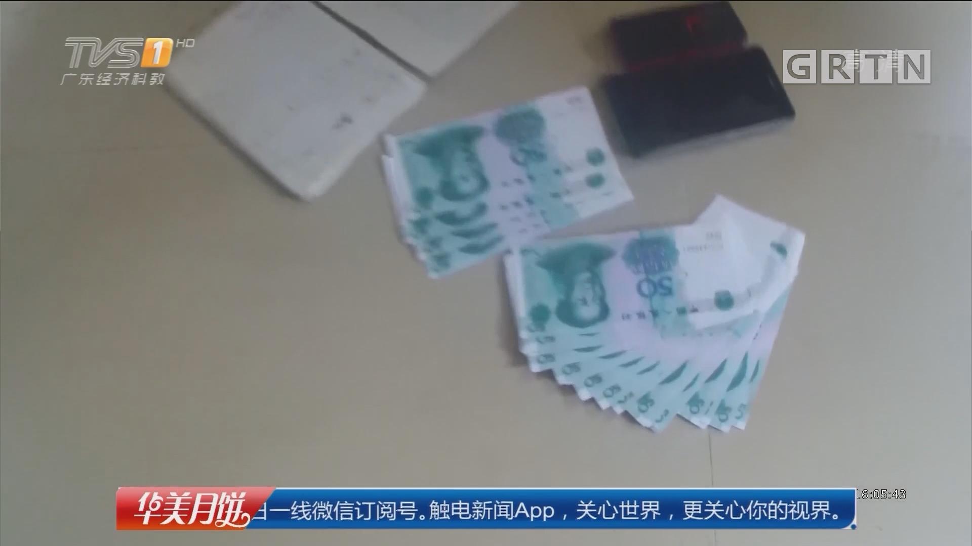 飓风2017湛江重拳打击金融犯罪:顺藤摸瓜 警方成功侦破两宗假币案