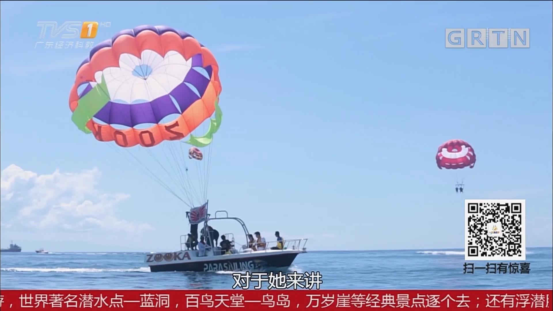 巴厘岛——拖拽伞采访