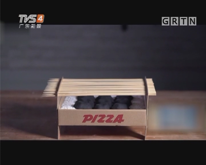 披萨盒巧变烧烤架