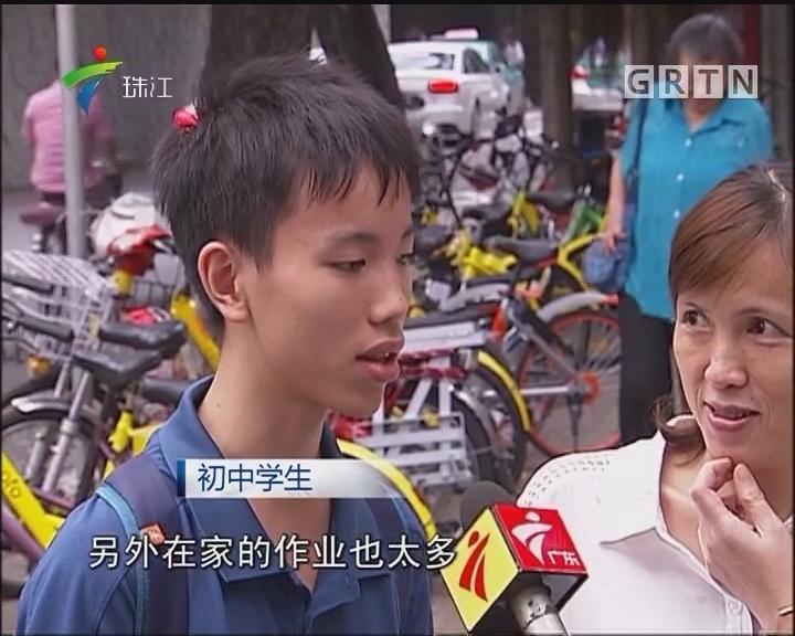 广州中小学生近一半重度近视