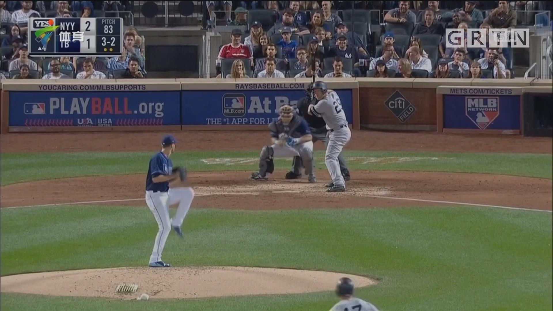MLB 洋基轻取光芒