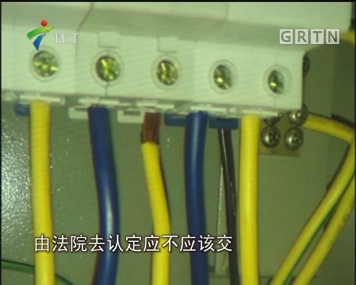 顺德:家中水电被频繁关停 业主质疑是旧物管所为