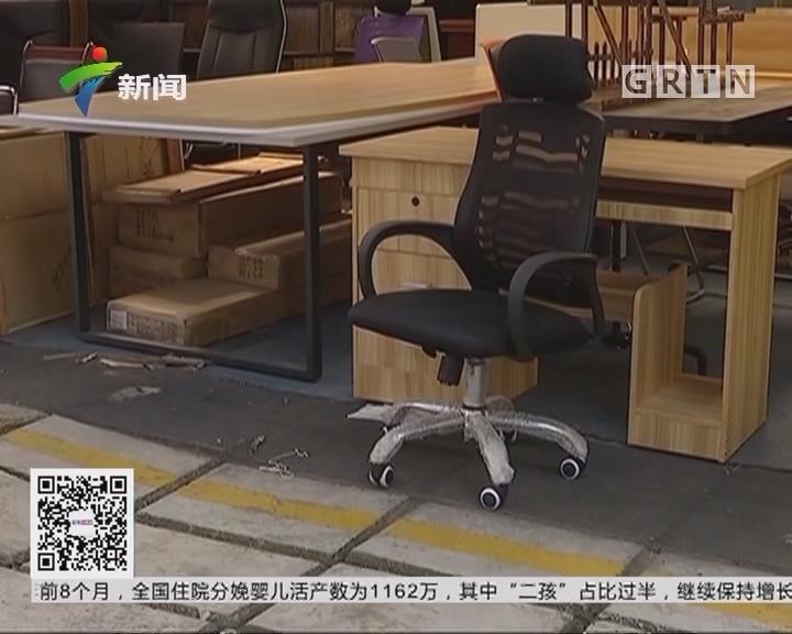 气压椅隐患:气压升降椅突然爆炸 这是为何?