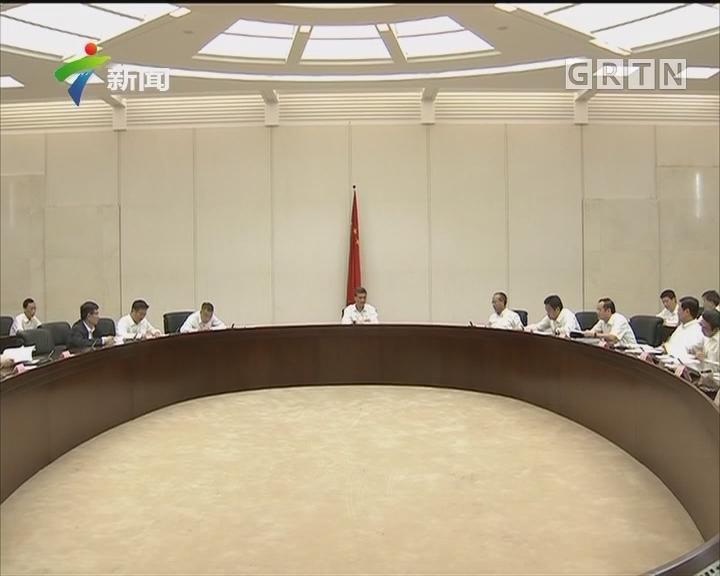 马兴瑞主持召开省政府党组(扩大)会议 坚定不移用习近平新时代中国特色社会主义思想统一思想和行动