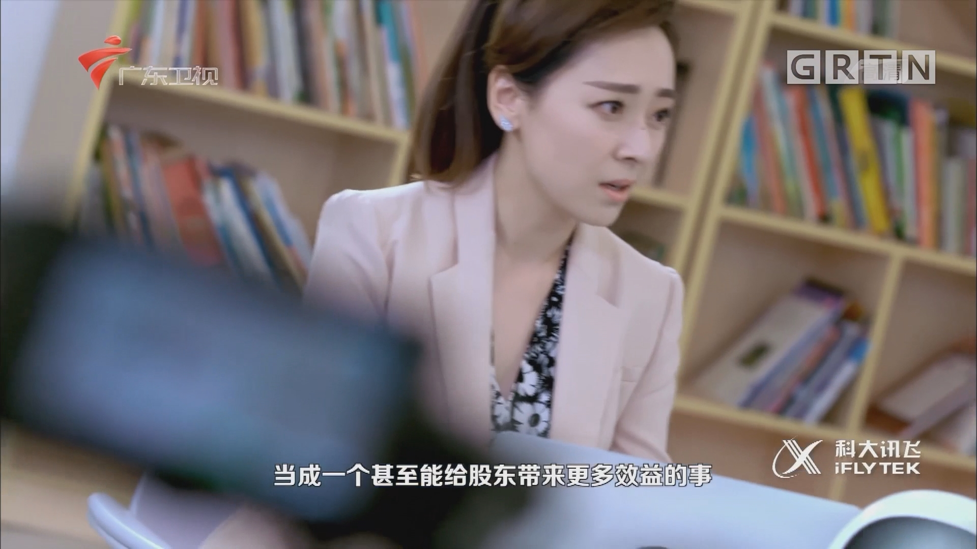 [HD][2017-10-30]我有嘉宾:对话凯叔:儿童内容是一颗需要时间的种子