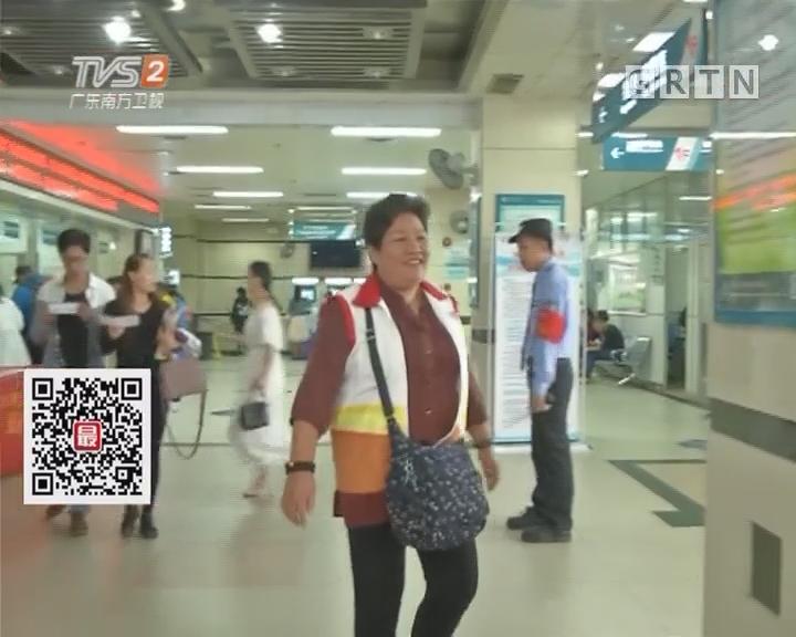 """广东省第二人民医院:义工""""肥妈"""" 导医十年分文不取"""