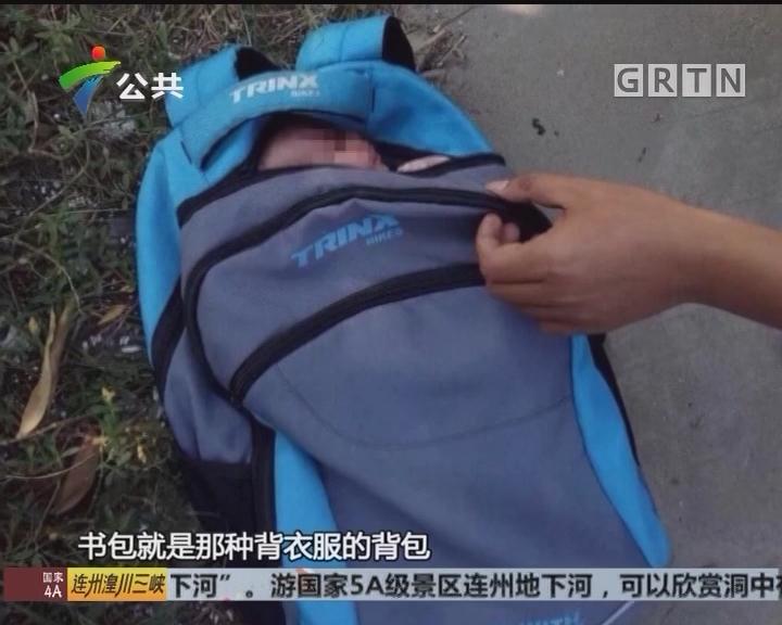 中山:女婴突现路边 众人热心救助