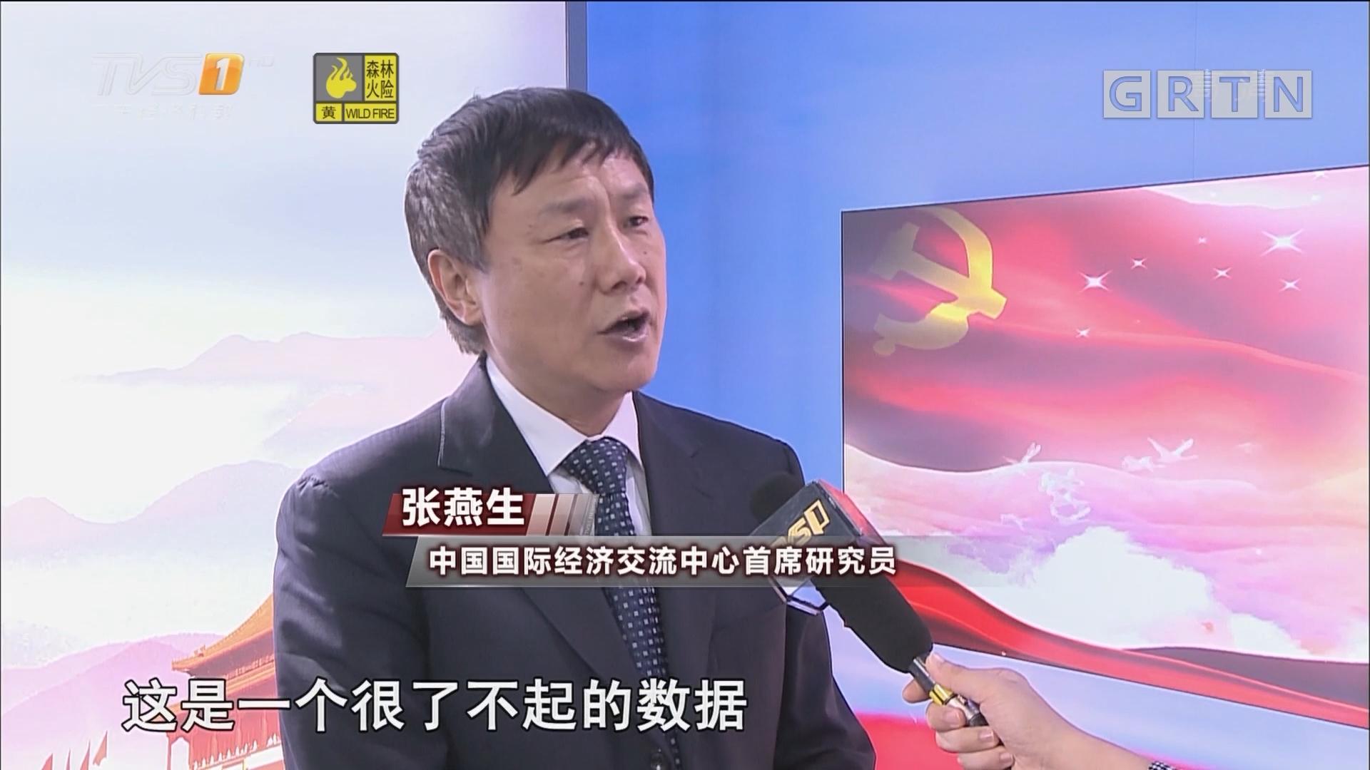 十九大时光:对话中国国际经济交流中心首席研究员张燕生 创新驱动 提升粤港澳大湾区核心竞争力