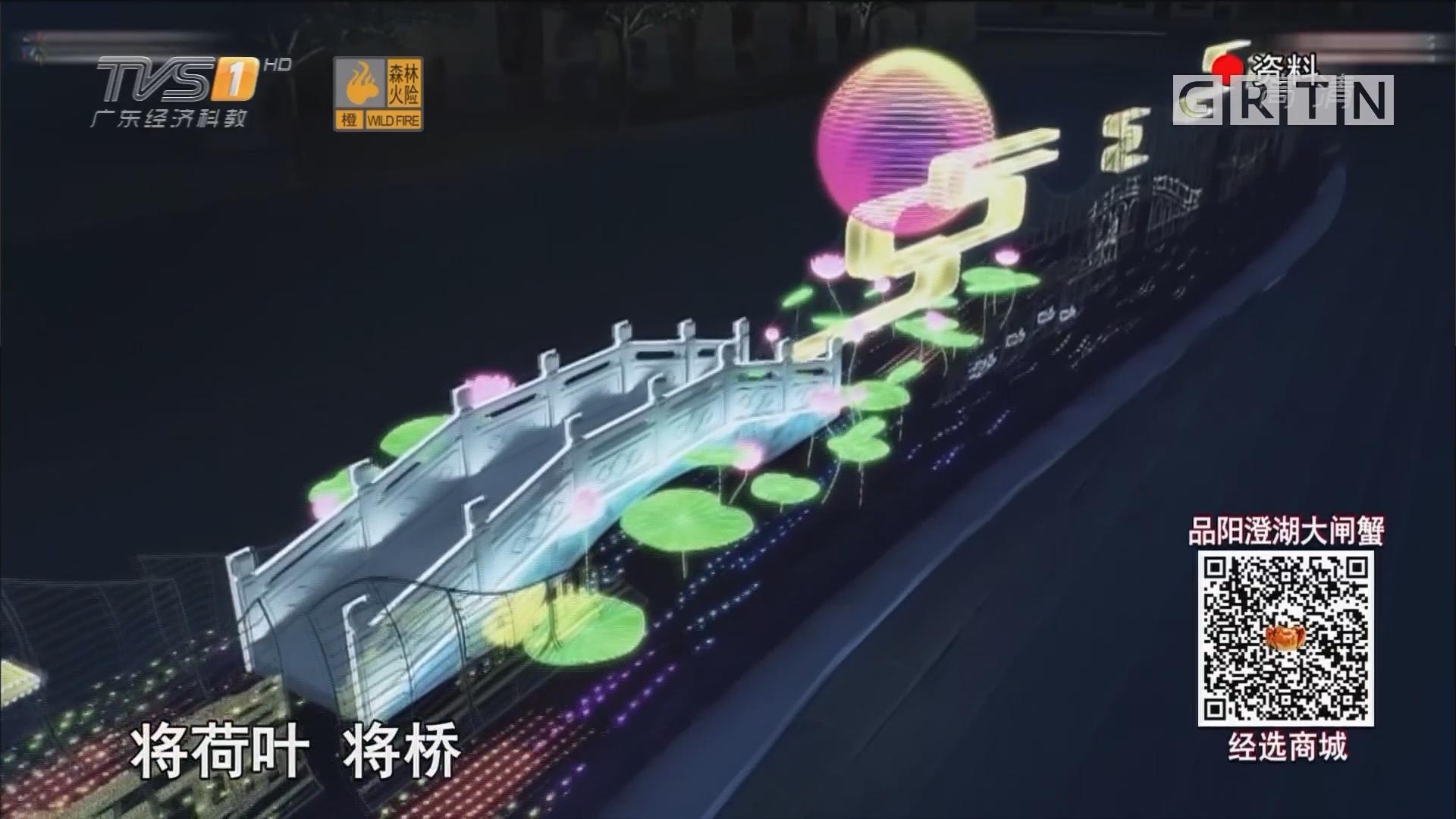 广州:灯光节开幕在即 璀璨之夜就在明晚