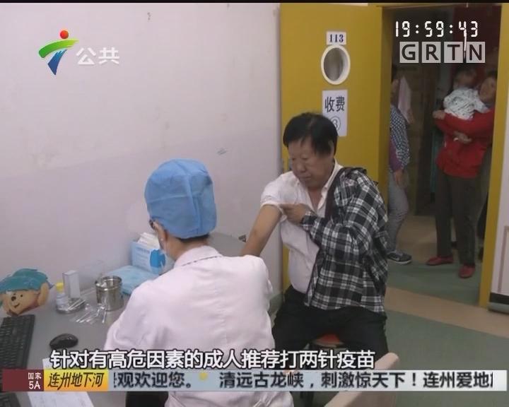 家长注意!水痘疫苗接种 最好多打一针