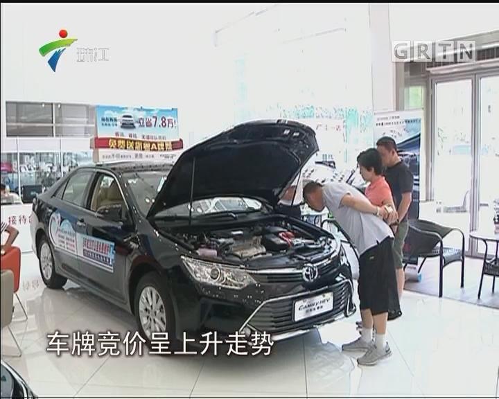 广州10月车牌竞价再破3万 深圳超6万