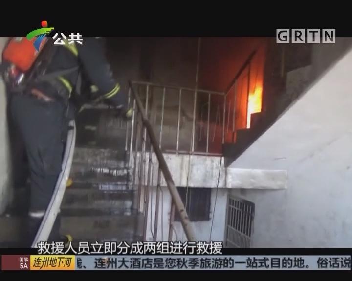 居民楼起火住户被困 女孩机智扔纸条求救