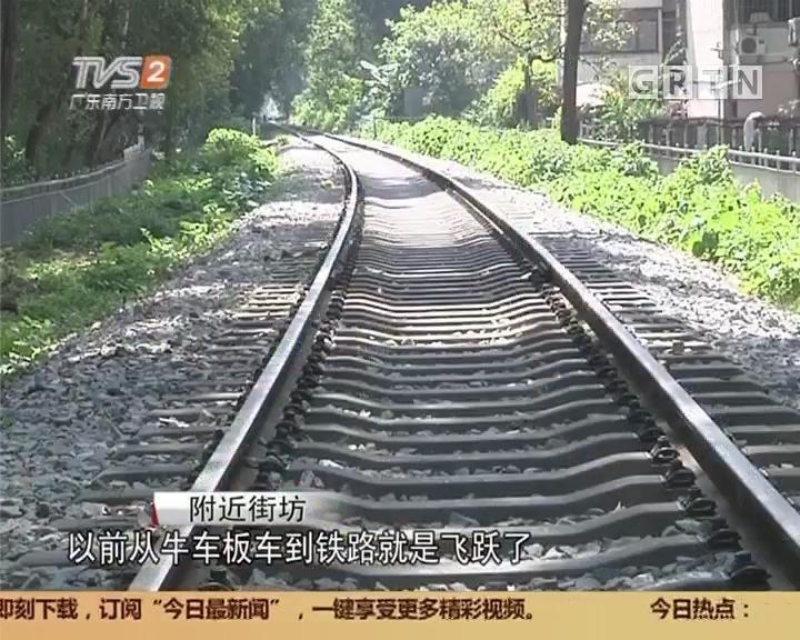 朋友圈的美好生活:从老车站到高铁站 职工记录广州站变化