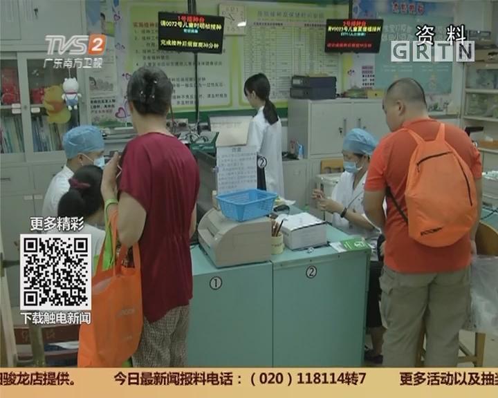 广州:二价宫颈癌疫苗即将上市 每针650元