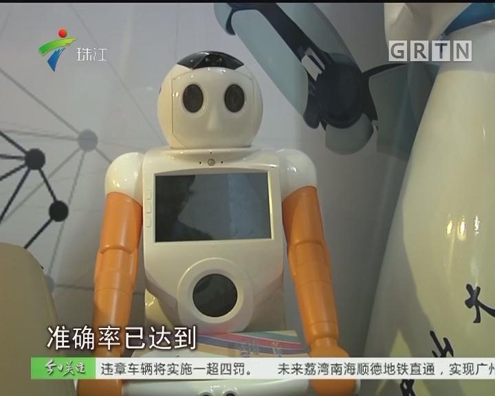广州:机器人医生上岗 解决患者看病难问题