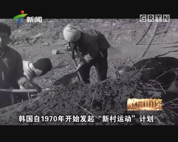 [2017-10-08]权威访谈:缔造中国的反贫困奇迹