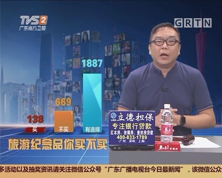 20171007互动集锦