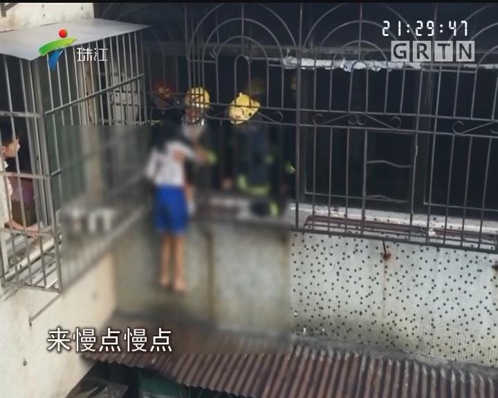 广州:家里突发大火 小姐弟蹲雨棚求救