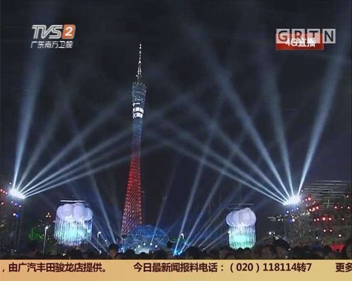 广州花城广场:广州灯光节今晚闪亮开幕