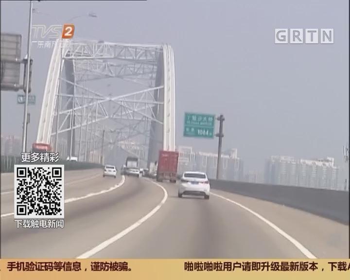 广州环城高速:丫髻沙大桥今起伸缩缝维修施工