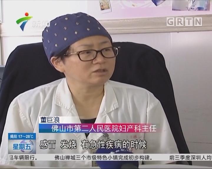 宫颈癌疫苗:广州天河接种暂无需预约 其他区陆续到货