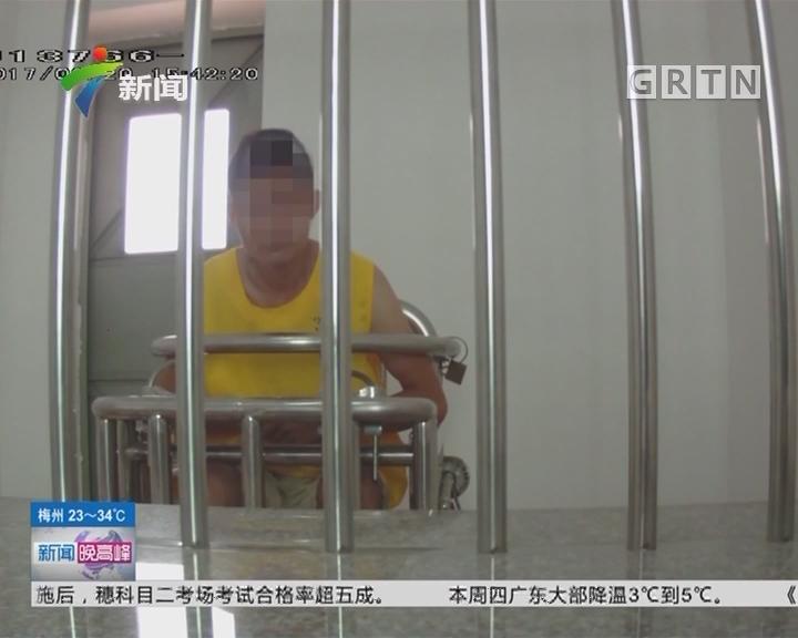 江门台山:男子超速驾车被罚 砸测速仪泄愤被刑拘