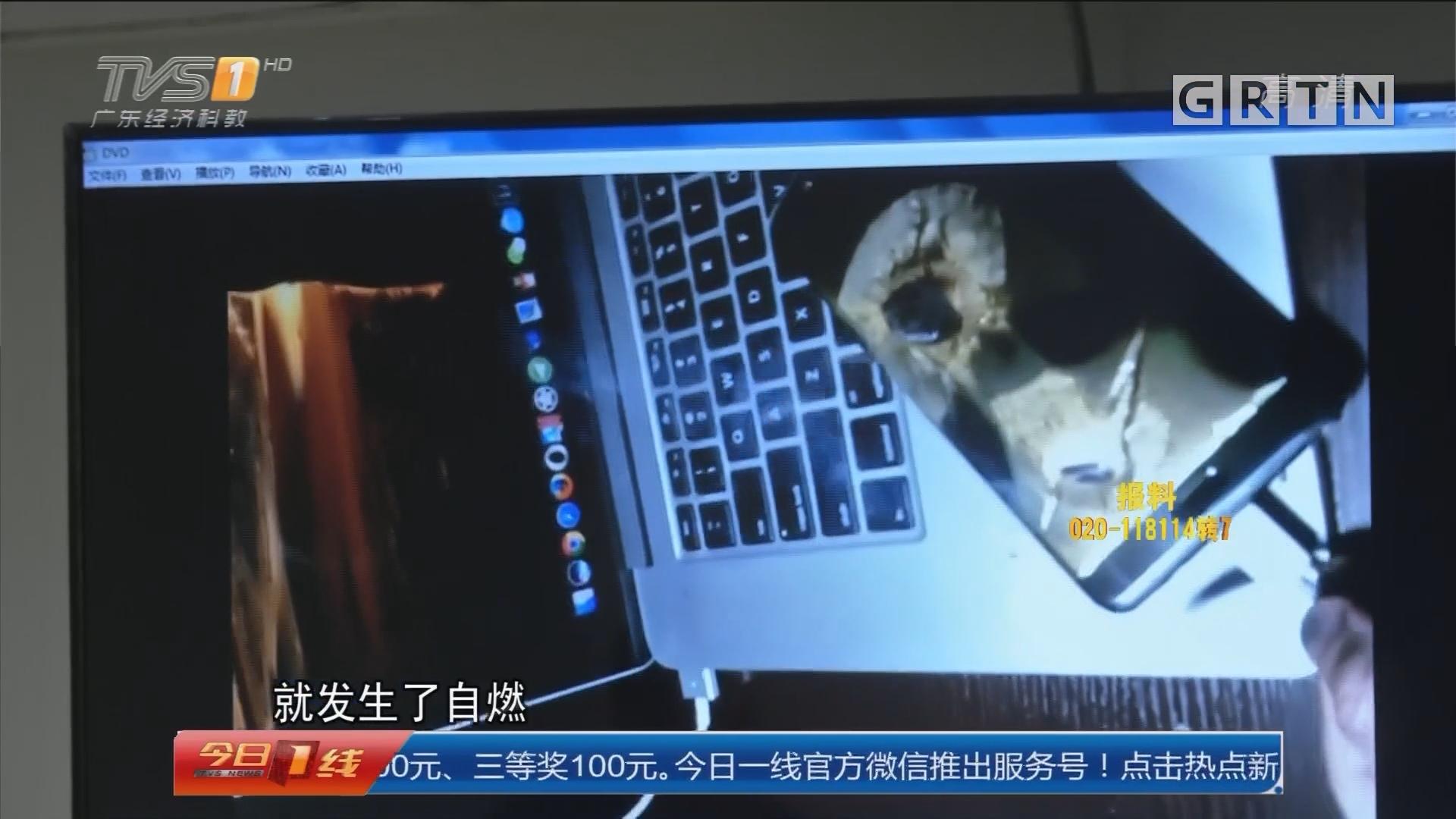 广州:Note7充电手上爆炸 机主告三星京东