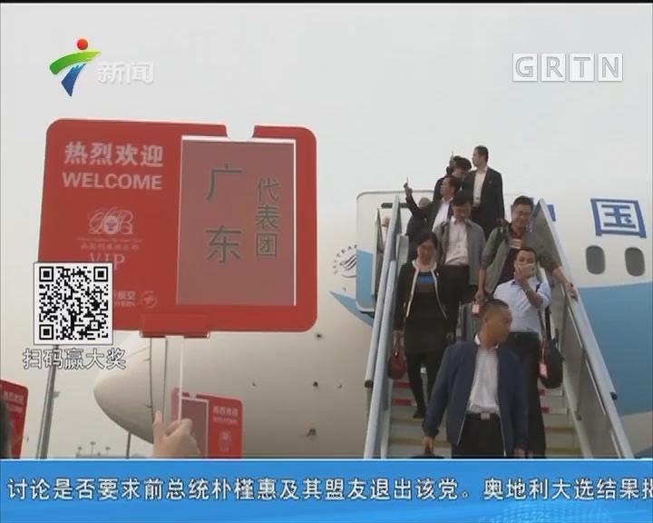 出席十九大的广东代表抵达北京