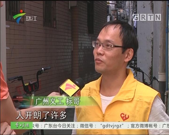 """老有所养:广州义工""""劳模""""以助老为乐"""