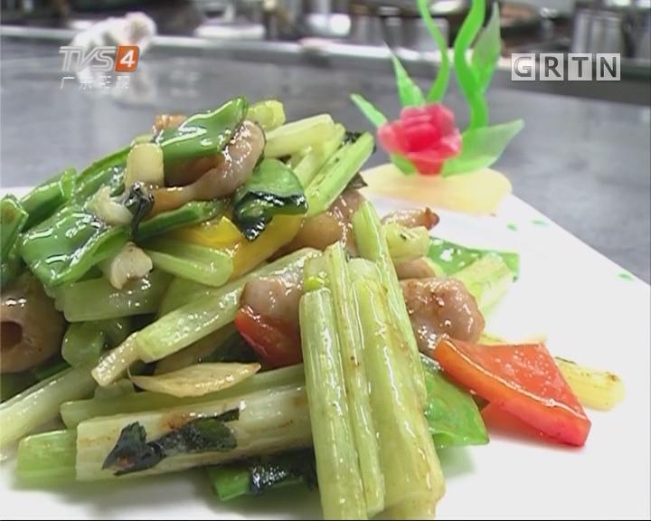 睩睩有好餸:农家紫苏荷芹炒猪颈肉