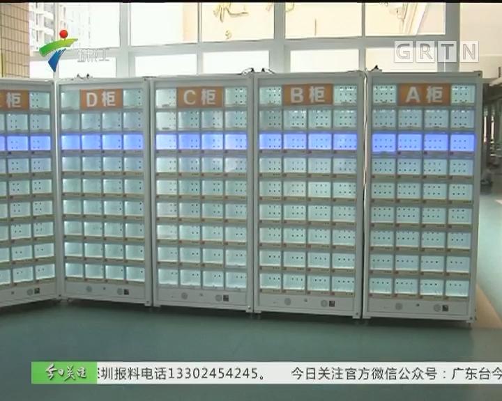 """广州天河一小学推出""""智能食堂"""""""
