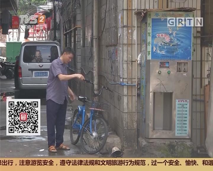 """共享单车:""""大头虾""""忘锁车 单车租金高达369元"""
