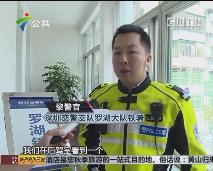 深圳:飞来铁块砸中乘客 交警开路送医