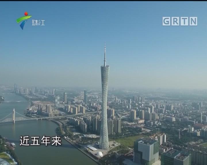 广州启动新一轮城市总规编制