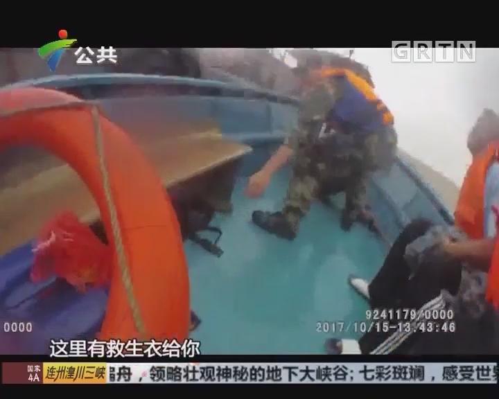 """""""卡努""""来袭 珠海边防海上救援33人"""