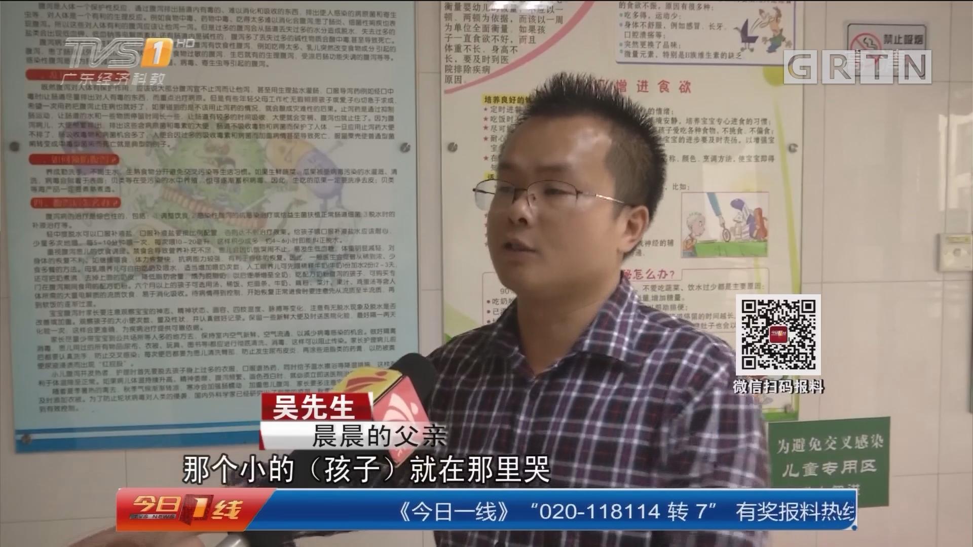 深圳:全城搜寻 原来3岁男孩捉迷藏掉沟里