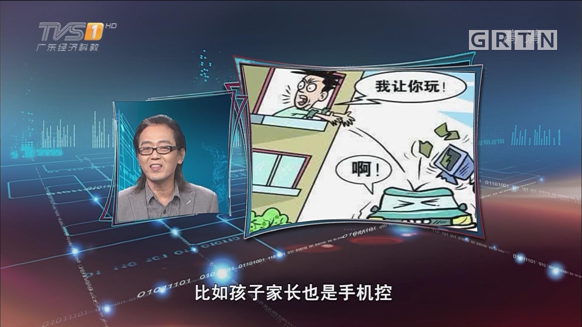 [HD][2017-10-24]马后炮:房屋租赁权也是一种财产权