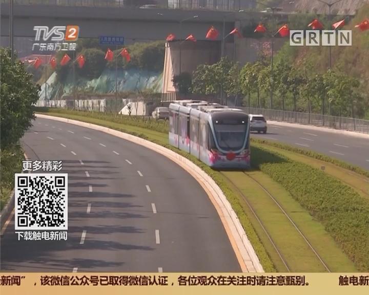 深圳龙华:深圳首条有轨电车试运营 设有20个站