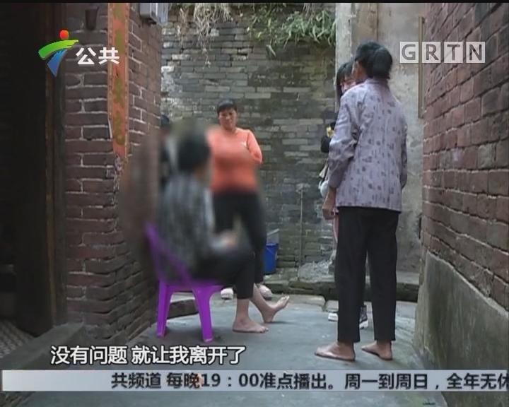 家属求助:智障女疑遭受侵犯 望警方调查真相