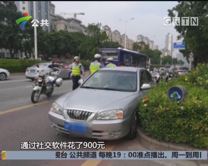 珠海:套牌车逃避检查 交警9分钟迅速拦截