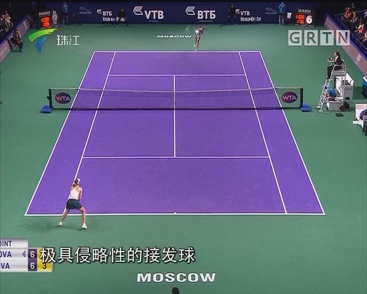 克里姆林杯 莎拉波娃首轮遭淘汰