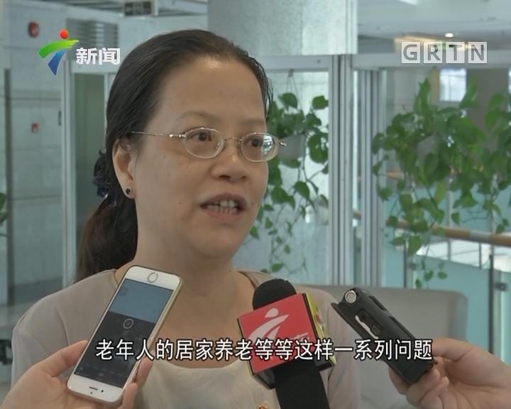十九大时光:南粤各地干部群众喜迎盛会热议报告
