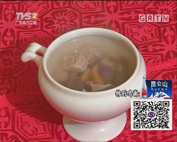 鸡头参麦冬养阴汤