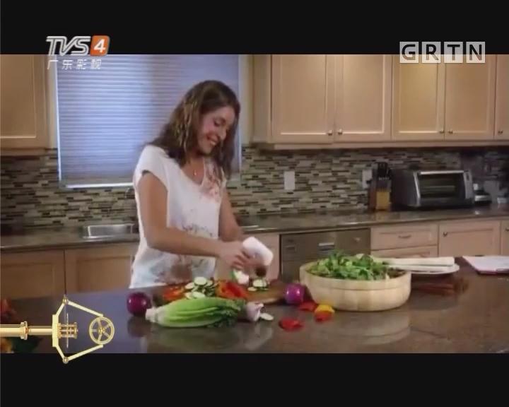 """""""厨房神器""""让你爱上厨房 充满正能量"""
